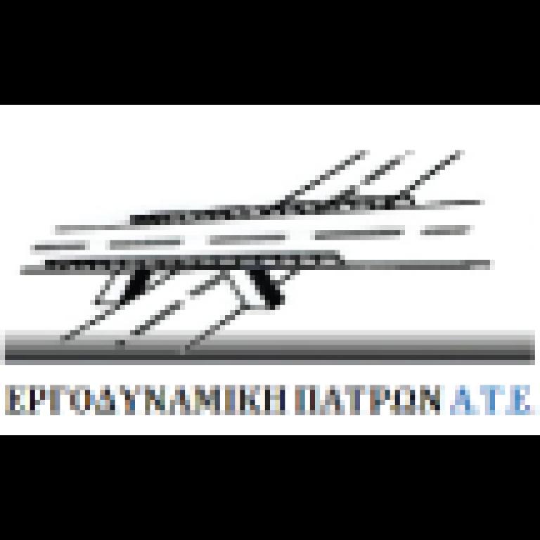 Ergodinamiki_Cropped